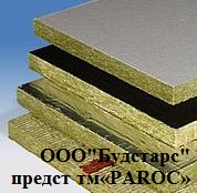 PAROC Marine thermal insulation