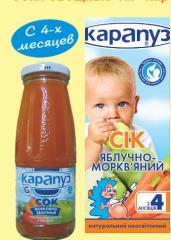 """Juice vegetable TM """"Pean"""