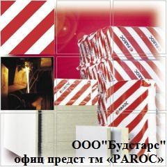 Construction isolation of PAROC
