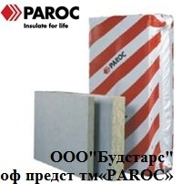 Front thermal insulation of Paroc Lini