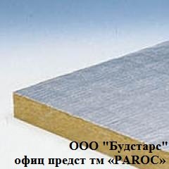 Thermal insulation for fireplaces of Paroc