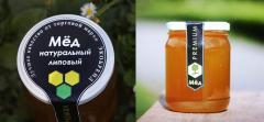 Lime natural honey, season of 2013. Odessa. Kiev.