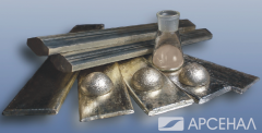 Anodes for a galvanics from continuous