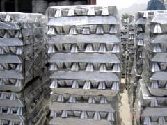 Aluminium ingots A5