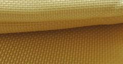 Ткани Кевлар для пошива бронежилетов (Украина, г.