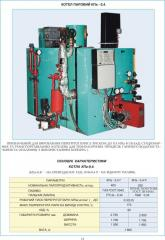 Copper the steel steam automated KPA-04G
