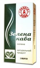 Green ground coffee with natural additives