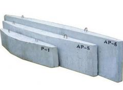 Crossbars for fixing of reinforced concrete suppor