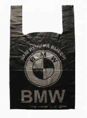 BMW 40х60 package undershirt (Code: 51123)