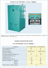 Copper gas water-heating KS-G-65 of Limnits