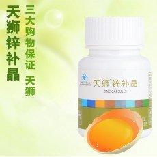 Biot zinc in capsules