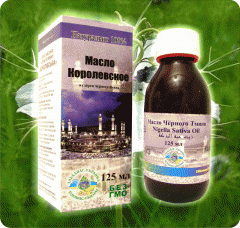 Oil of Black Royal caraway seeds, glass bottle of