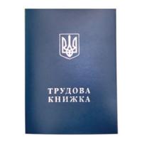 Trudova book (Code: 18527)