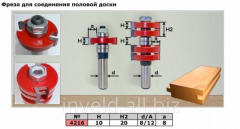 Product code: 4216. A set of mills for production