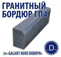 Border granite, price. To buy GP-4 border. Gabbr