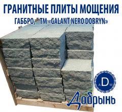Granite plates of a paving. To buy, gabbro plates
