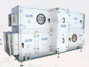 АСМ воздухообрабатывающие установки