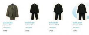 Vêtement d'école