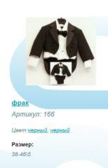 Tuxedo children's TM