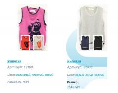 Vest for girls of TM Deloras. We implement teenage