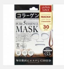 Kolajen maske