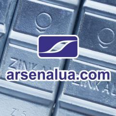 Inserções de ligas de zinco de antifricção