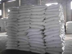 Цинк сірчанокислий (сульфат)