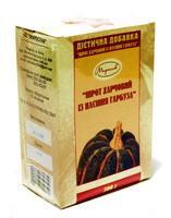 Шрот з насінь гарбуза