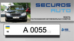 Intelligent module of recognition of car numbers