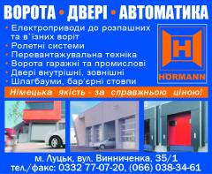 Gate, doors, automatic equipment, machines with