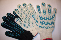 Gloves workers protective