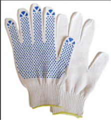 Gloves workers special in assortment for various