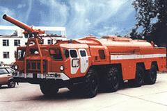 Автомобиль аэродромный пожарный АА-60(7310)