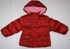 Куртка пуховая Wonder kids  Код: 17(2)-4