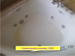 Ванна гідромасажна