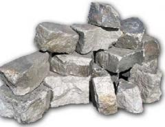 Ferroalloys from Deo Lavent's company, Ltd