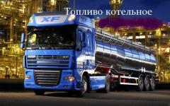 Fuel boiler SZhT-KMO brands