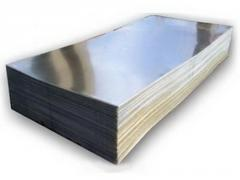 Sheets are corrosion-proof, a leaf from stainless