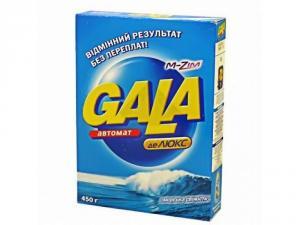 Стиральный порошок Gala 450г автомат Лимонная /