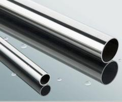 Metal rolling from stainless steel: circles,