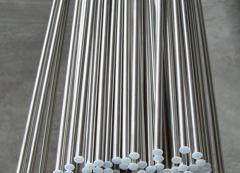 Became high-strength: pipes, sheets, circles, wire