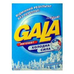 Стиральные порошки Гала 450г Автомат Морозная
