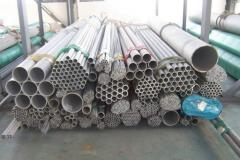 Became, alloys, metal rolling, stainless steel,