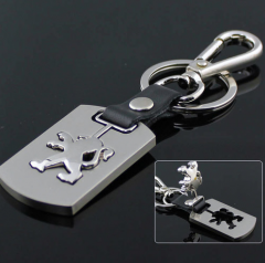 Charm for keys of Peugeot (Peugeot) with a logo,