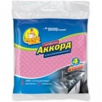 Rag for cleaning of Fröken Bock Akkord of 18kh18sm