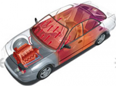 Отопители автономные автомобильные `Eberspacher`