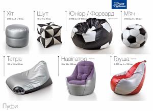 Banquettes - Bila Tserkva, Furniture factory
