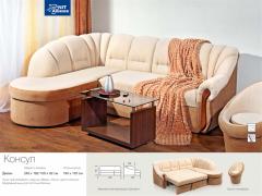 Sofas are angular