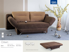 Sofas are design