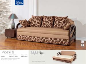 Sofas are triple